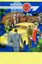 buick_1936_catalog_cover132.jpg
